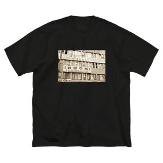 南大門の看板(セピアver.) Big silhouette T-shirts