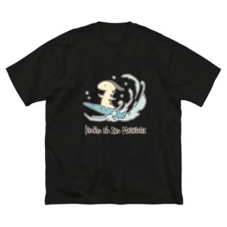 恐竜のいる毎日(波乗り) Big silhouette T-shirts