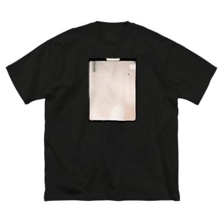 Empty room Big silhouette T-shirts