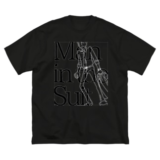 Man in the Suit sjb Big silhouette T-shirts