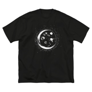 moon world Big T-shirts