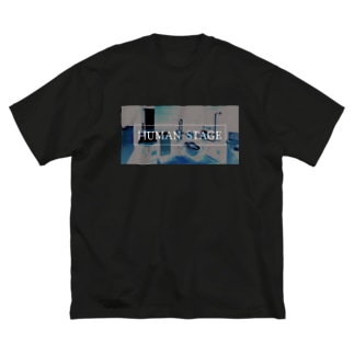 グルメ王の末路 Big silhouette T-shirts