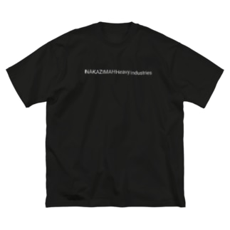 中島重工外用白 Big silhouette T-shirts