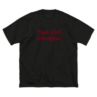 Lunatic MOONの希死念慮 Big silhouette T-shirts