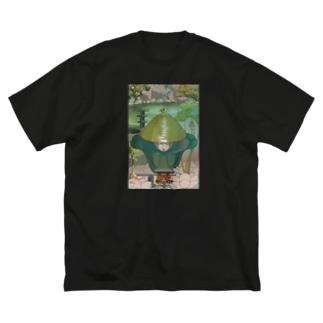 時が混ざる地点への参詣 Big silhouette T-shirts