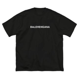 TOKYO LOGOSHOP 東京ロゴショップのBALEHENGANA -バレヘンガナ ばれへんがな 白ロゴ Big silhouette T-shirts