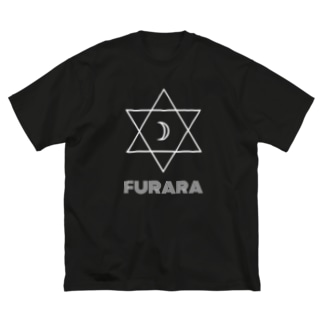 ムーンスター(白抜きクール) Big silhouette T-shirts