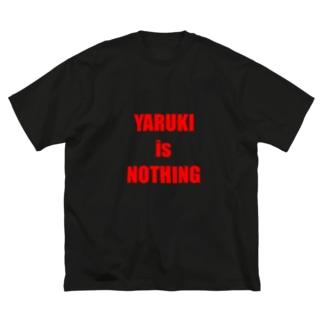 やる気、皆無 Big silhouette T-shirts