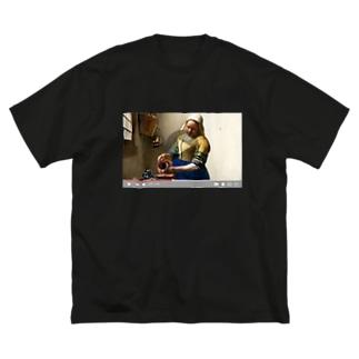牛乳注いでみた Big silhouette T-shirts
