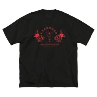 東京魂掴神倶楽部-赤- Big silhouette T-shirts
