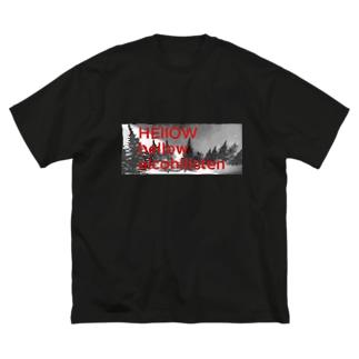 酒飲みながら作ると。、 Big silhouette T-shirts