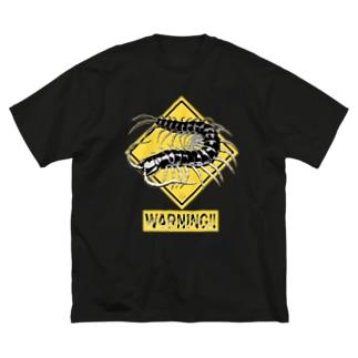 危険!ムカデに注意!!の看板風アイテム Big silhouette T-shirts