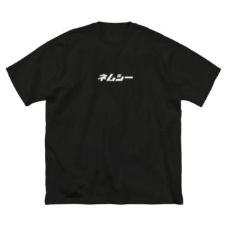 Nemushee Premium Items Big silhouette T-shirts