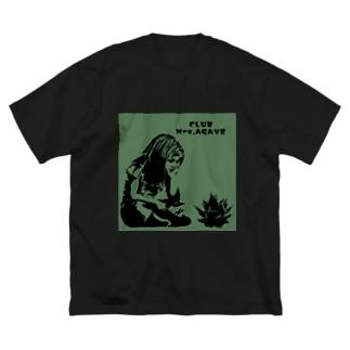 アガベと少女 Big silhouette T-shirts