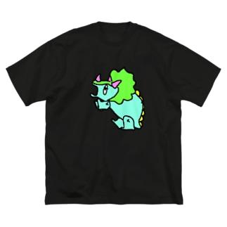 びっくりトリケラトプスくん Big silhouette T-shirts