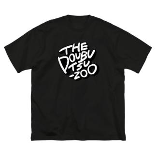 ザどうぶつーズ Big silhouette T-shirts