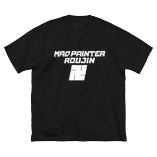 葛飾北斎 a.k.a Big silhouette T-shirts