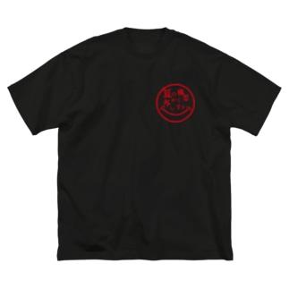 すごい笑顔なのにエグい事いう監督2 Big silhouette T-shirts