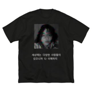 BIGアレイナT シャツ Black ver.2 Big silhouette T-shirts