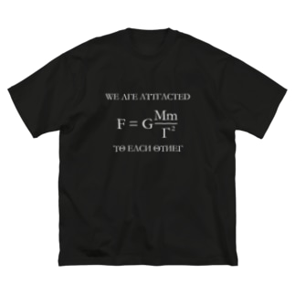 We are Attracted to Each Other Big silhouette T-shirts