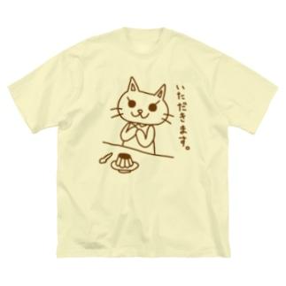 ピョウにゃん(食前) Big silhouette T-shirts