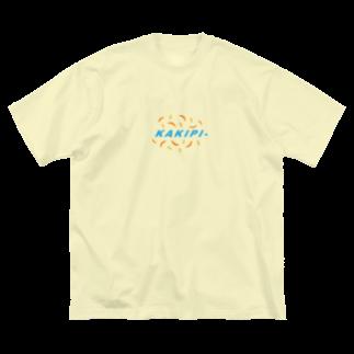 うさぎちゃんアイランドのKAKIPI- Big silhouette T-shirts