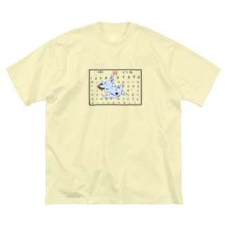 狐狗狸さんはお昼寝中 Big silhouette T-shirts