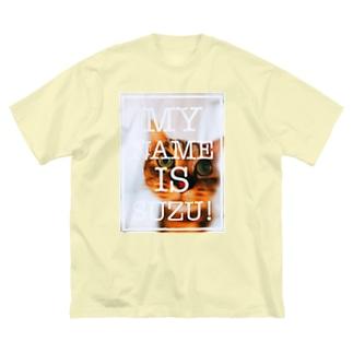 私の名前は、すず!グッズ Big silhouette T-shirts