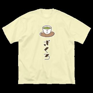 🍵咲黒@公式グッズ🍵の喫茶ざくろ Big silhouette T-shirts
