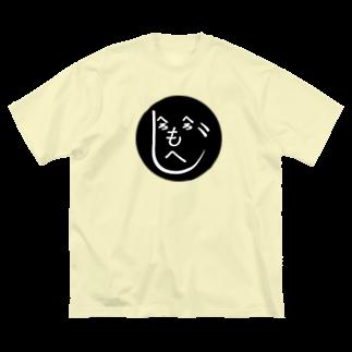 booya!のへろへろもへじ Big silhouette T-shirts