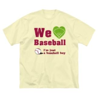 We love Baseball(レッド) Big silhouette T-shirts