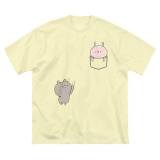 ラブカップルポケット♡うさぎ Big silhouette T-shirts
