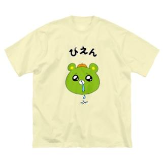 びえん Big silhouette T-shirts