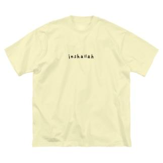 #Ouardiniのinshallah Big silhouette T-shirts