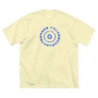 YAYOI.channel のはんぐるぐるぐる  Big silhouette T-shirts