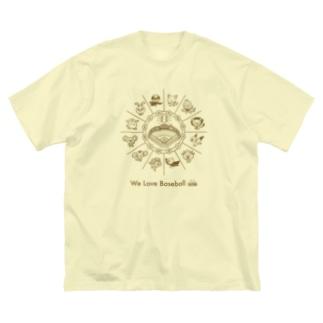 「野球大好き」トキメキゴールド Big silhouette T-shirts