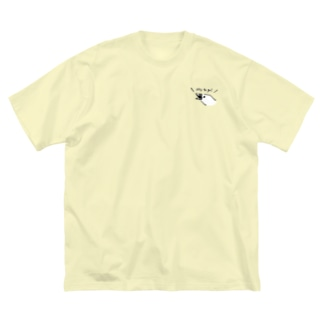 ポジティブな文鳥 ひかえめVer. Big silhouette T-shirts