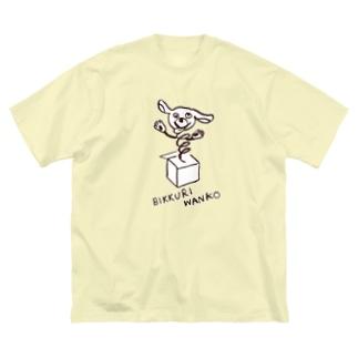びっくりわんこ Big silhouette T-shirts