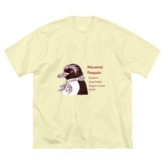 伊達なマカロニペンギン【図鑑風】 Big silhouette T-shirts