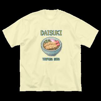 猫と釣り人のテンプラソバ(ドット絵) Big silhouette T-shirts