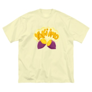 yakiimo 焼き芋 229 Big silhouette T-shirts