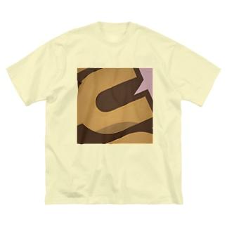 Fruit Salad - 3 Big silhouette T-shirts