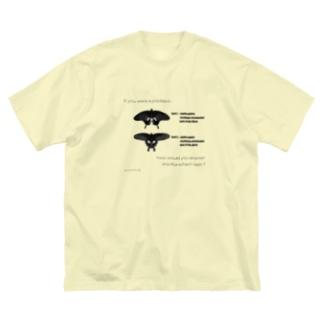 Rorschach test for predators (白) Big T-shirts