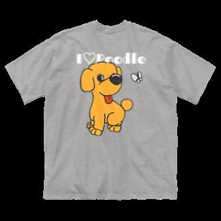 Hi-BoのI Love Poodle(白抜き文字) Big silhouette T-shirts