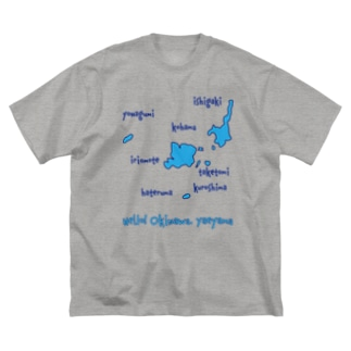 八重山地図 水色 [Hello!Okinawa] Big silhouette T-shirts