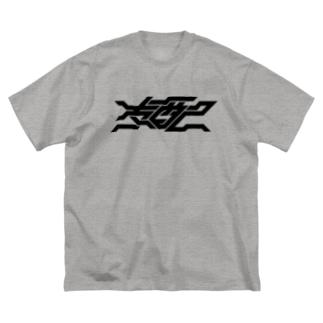 支配 Big silhouette T-shirts