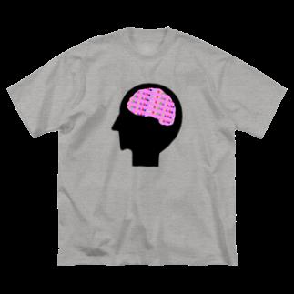 ショップ koのそう、それはNo Big silhouette T-shirts