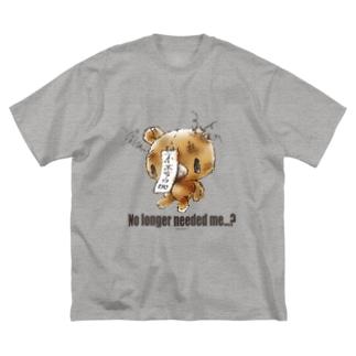 【各20点限定】クマキカイ(1 / No longer needed me...?) Big silhouette T-shirts