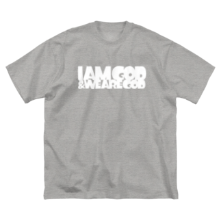 metawo dzn【メタをデザイン】のI am GOD, and We are GOD.(白) Big silhouette T-shirts