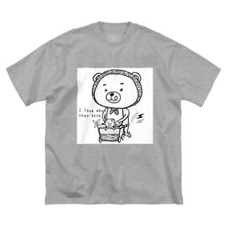 ちびっくま Big silhouette T-shirts